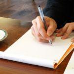 10月実施・2012年度第2回 - 英検1級の申し込みをしました!