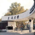 西安交通大学で中国語検定2級を受験してきました