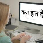 英語以外の言語をパソコンで入力したい!設定方法を細かく解説するよ!