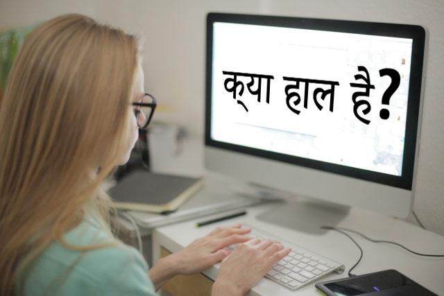 外国語入力